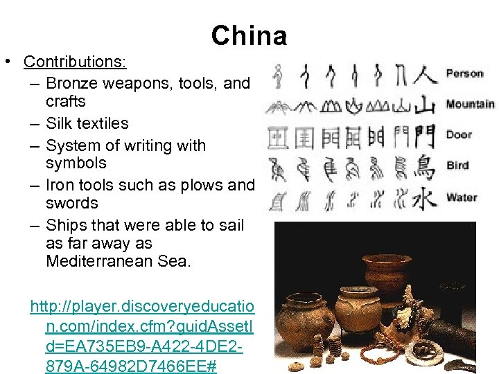 China • Contributions: – Bronze weapons, tools, and crafts – Silk textiles – System