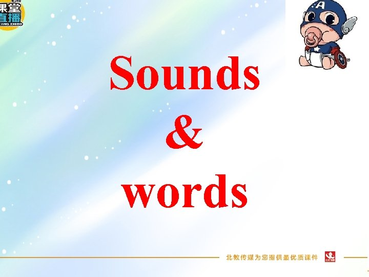Sounds & words
