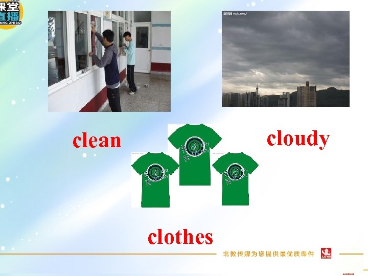 cloudy clean clothes