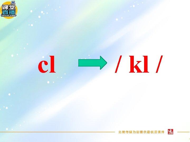 cl / kl /
