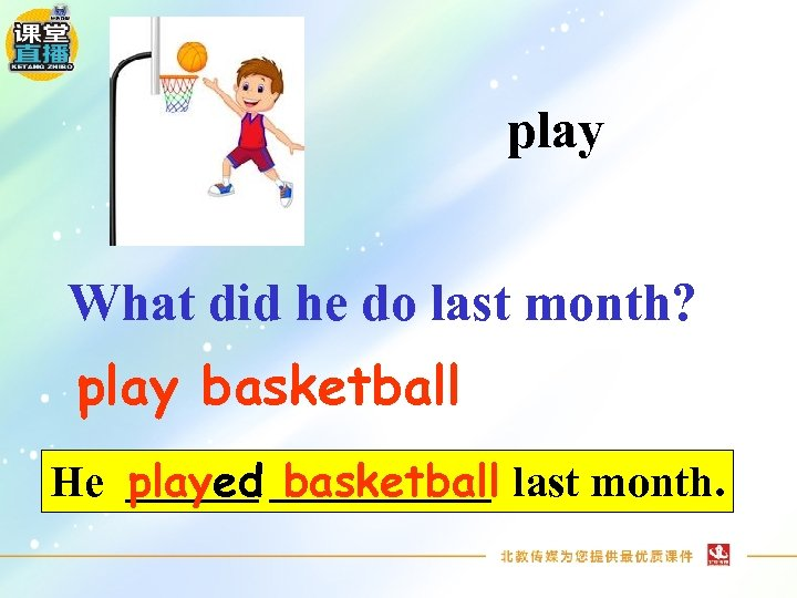 play What did he do last month? play basketball He played basketball last month.