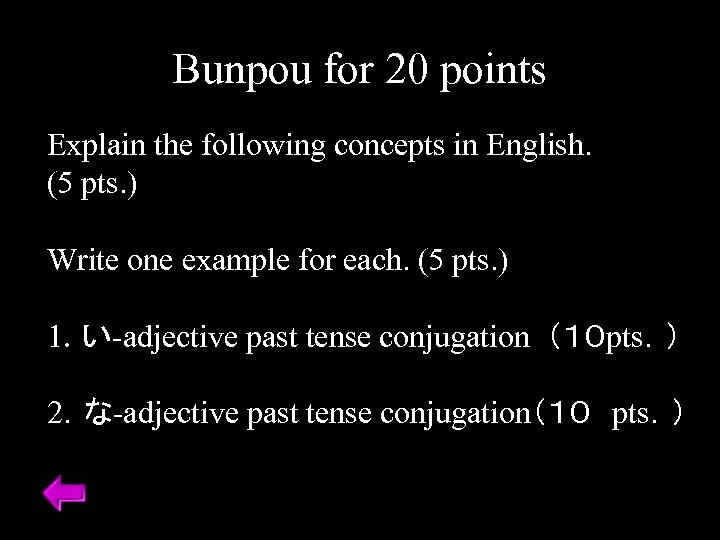 Bunpou for 20 points Explain the following concepts in English. (5 pts. ) Write