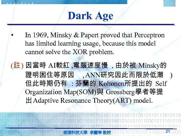 Dark Age • In 1969, Minsky & Papert proved that Perceptron has limited learning