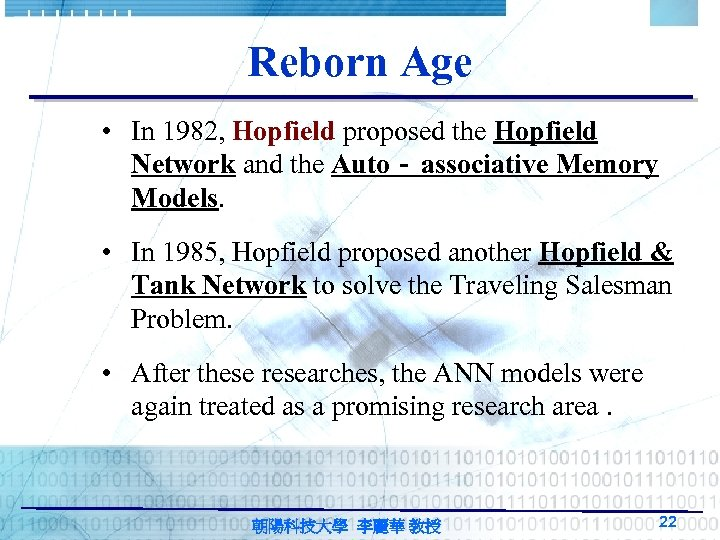 Reborn Age • In 1982, Hopfield proposed the Hopfield Network and the Auto- associative