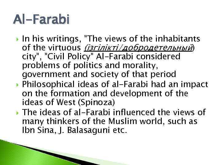 Al-Farabi In his writings,
