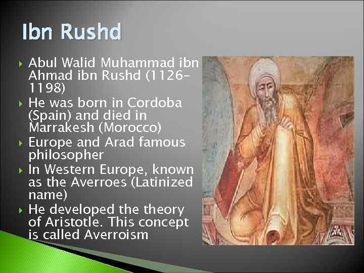 Ibn Rushd Abul Walid Muhammad ibn Ahmad ibn Rushd (11261198) He was born in