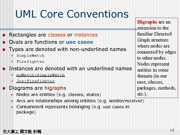 UML Core Conventions n n n Rectangles are classes or instances Ovals are functions