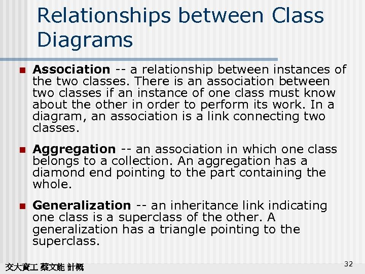 Relationships between Class Diagrams n Association -- a relationship between instances of the two