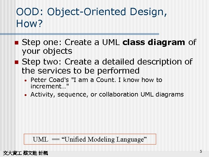 OOD: Object-Oriented Design, How? n n Step one: Create a UML class diagram of