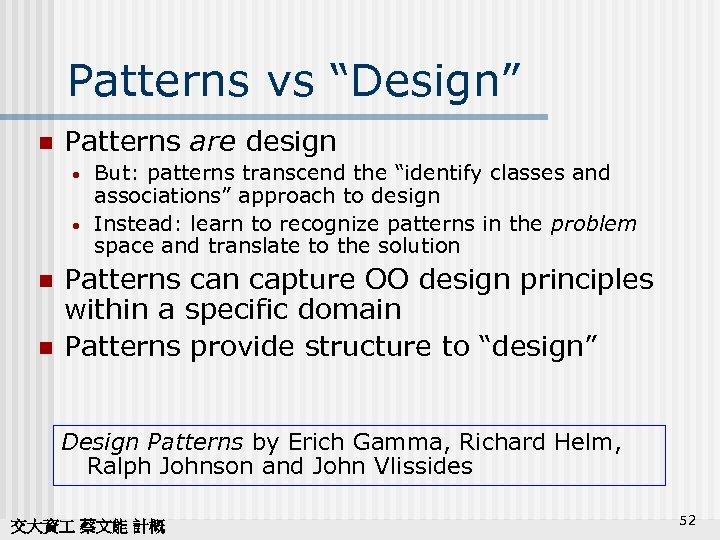 """Patterns vs """"Design"""" n Patterns are design • • n n But: patterns transcend"""