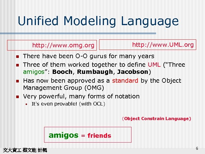 Unified Modeling Language http: //www. omg. org n n http: //www. UML. org There