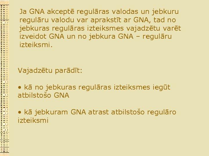 Ja GNA akceptē regulāras valodas un jebkuru regulāru valodu var aprakstīt ar GNA, tad