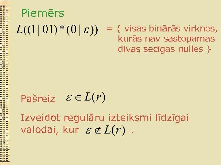 Piemērs = { visas binārās virknes, kurās nav sastopamas divas secīgas nulles } Pašreiz