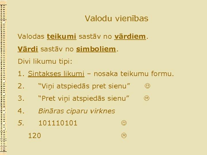 Valodu vienības Valodas teikumi sastāv no vārdiem. Vārdi sastāv no simboliem. Divi likumu tipi: