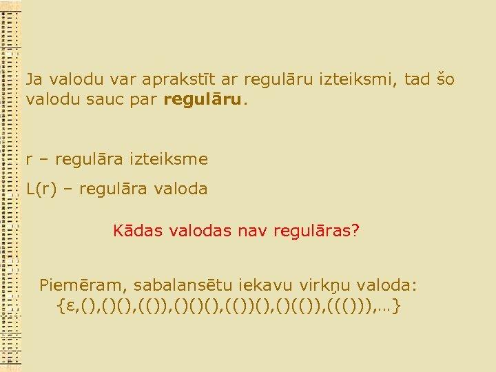 Ja valodu var aprakstīt ar regulāru izteiksmi, tad šo valodu sauc par regulāru. r
