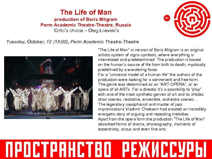 The Life of Man production of Boris Milgram Perm Academic Theatre-Theatre, Russia Critic's choice