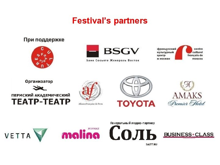 Festival's partners