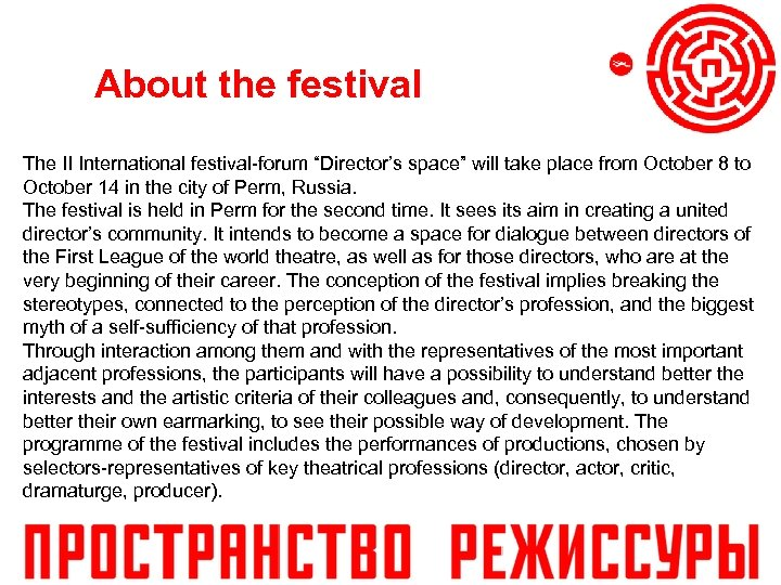 """About the festival The II International festival-forum """"Director's space"""" will take place from October"""