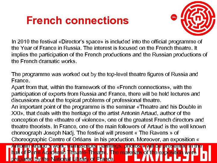 French connections In 2010 the festival «Director's space» is included into the official programme