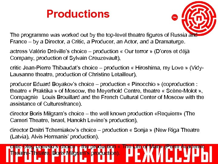 Productions The programme was worked out by the top-level theatre figures of Russia and