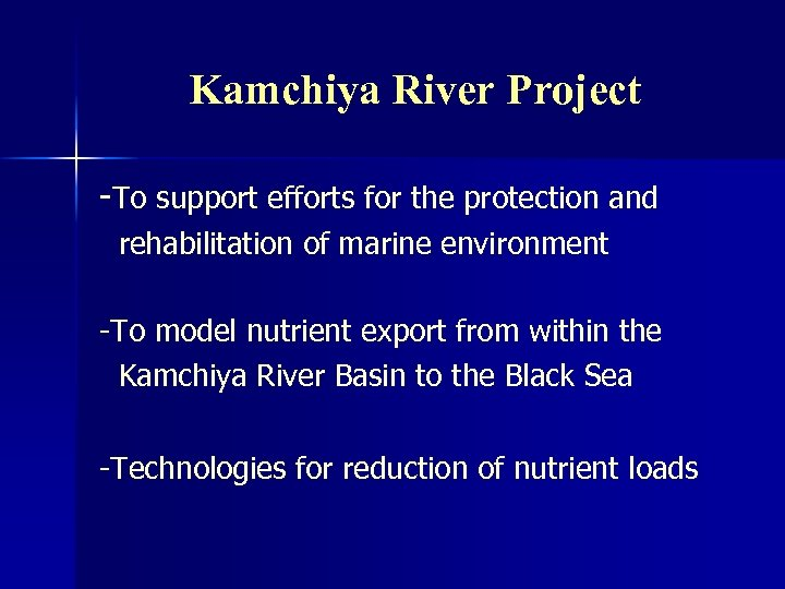 Kamchiya River Project -To support efforts for the protection and rehabilitation of marine environment