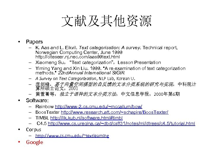 文献及其他资源 • Papers – K. Aas and L. Eikvil. Text categorisation: A survey. Technical