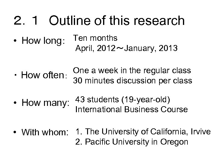 2.1 Outline of this research • How long: Ten months  April, 2012~January, 2013