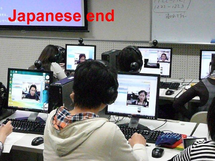 Japanese end