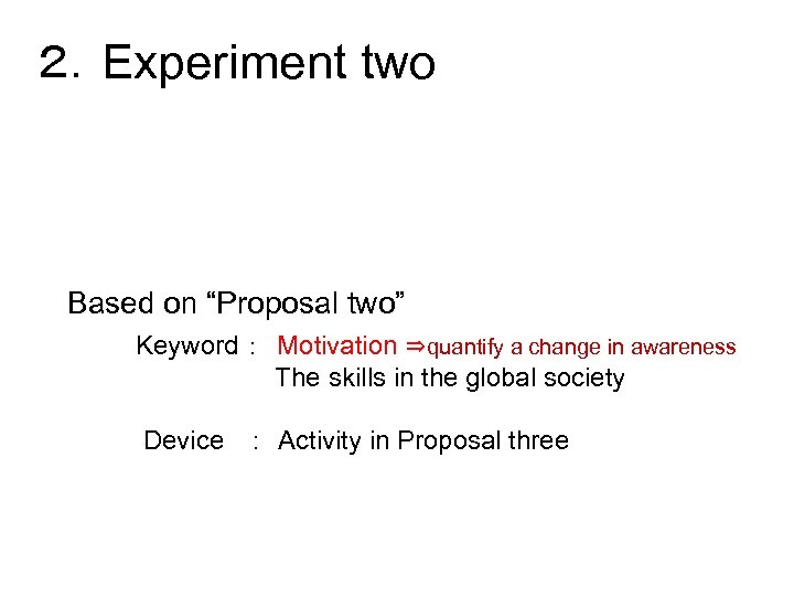 2.Experiment two Based on three proposals Proposal three:         Keyword : To create many