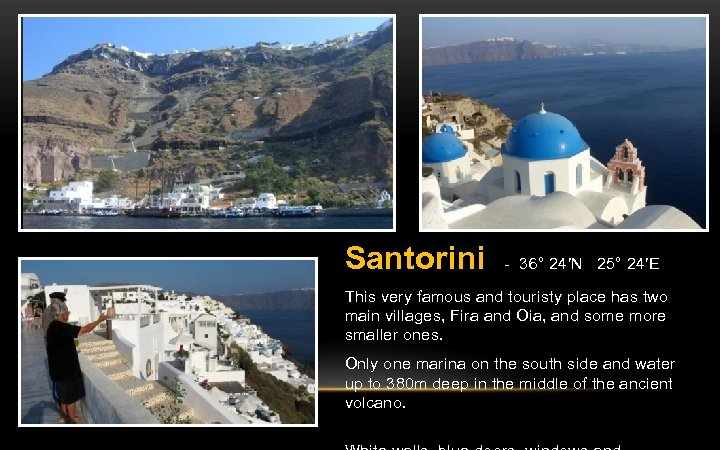 Santorini - 36° 24′N 25° 24′E This very famous and touristy place has two