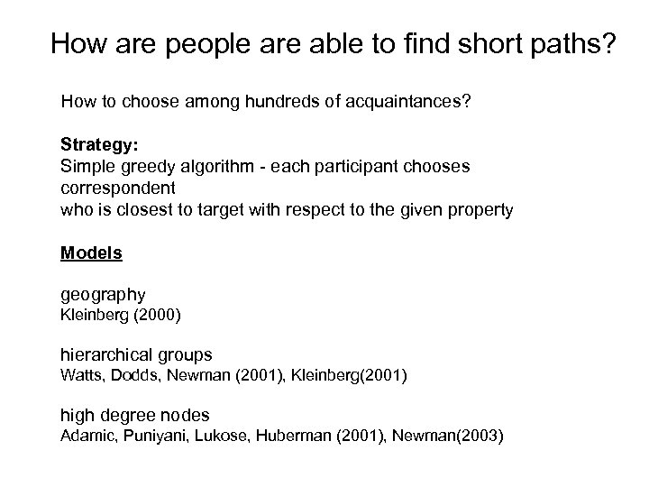 How are people are able to find short paths? How to choose among hundreds
