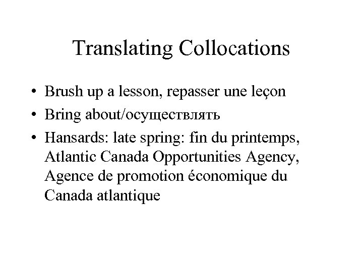 Translating Collocations • Brush up a lesson, repasser une leçon • Bring about/осуществлять •