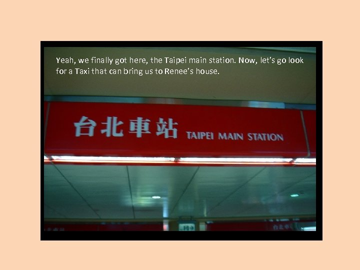 Yeah, we finally got here, the Taipei main station. Now, let's go look for