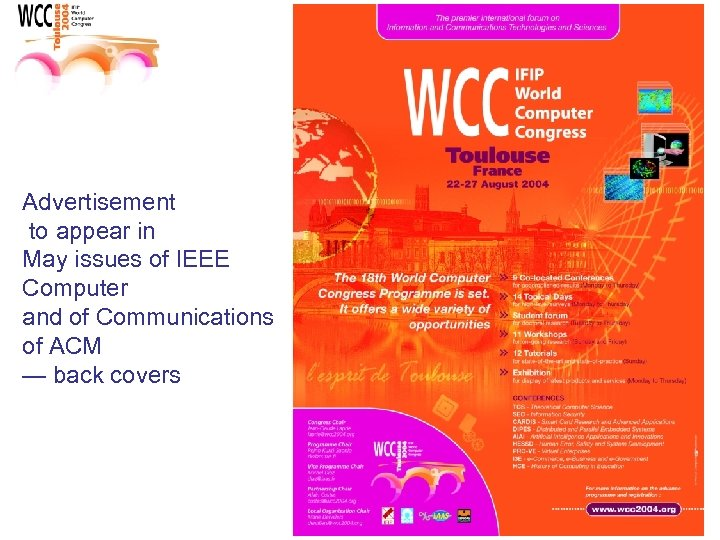 Advertisement to appear in May issues of IEEE Computer and of Communications of ACM