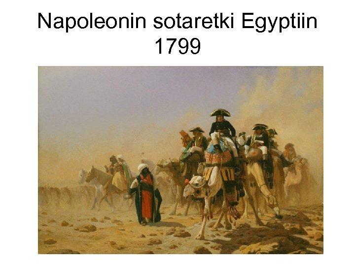 länsimainen kulttuuri