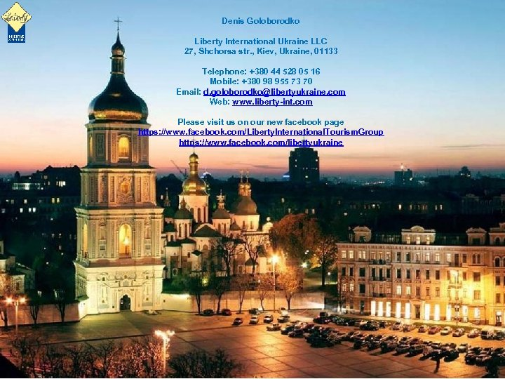 Denis Goloborodko LIBERTY-UKRAINE LLC Liberty International Ukraine LLC 27, Shchorsa str. , Kiev, Ukraine,