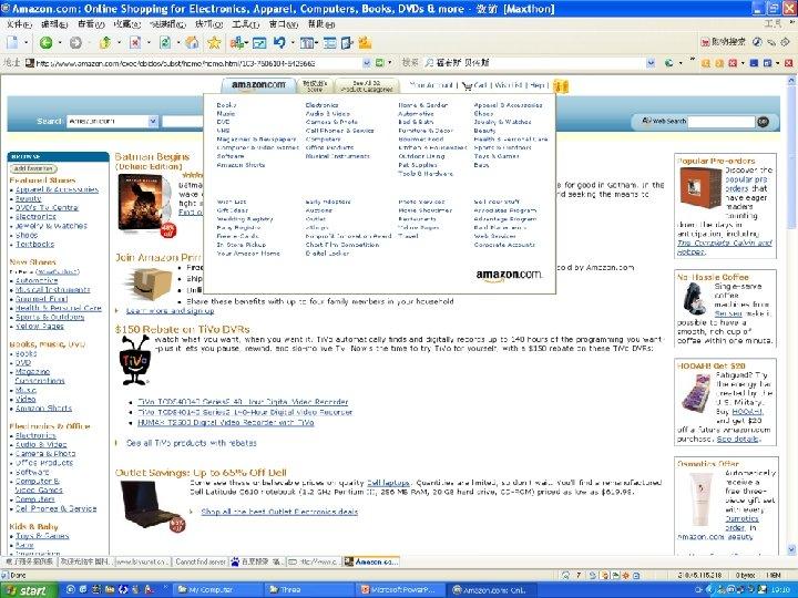 E-Commerce 27