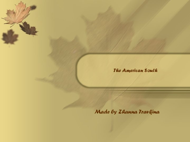 The American South Made by Zhanna Travkina