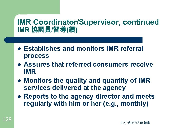 IMR Coordinator/Supervisor, continued IMR 協調員/督導(續) l l 128 Establishes and monitors IMR referral process