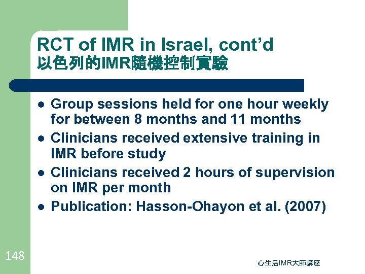 RCT of IMR in Israel, cont'd 以色列的IMR隨機控制實驗 l l 148 Group sessions held for