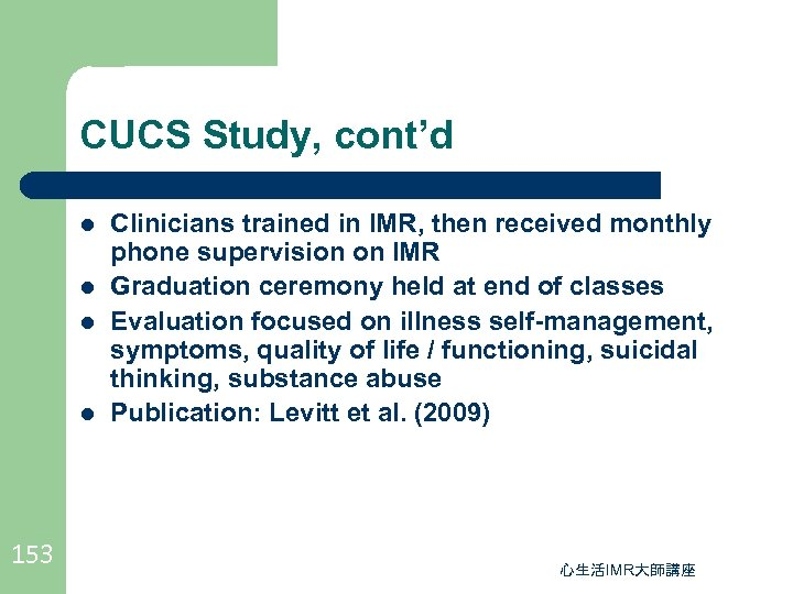 CUCS Study, cont'd l l 153 Clinicians trained in IMR, then received monthly phone