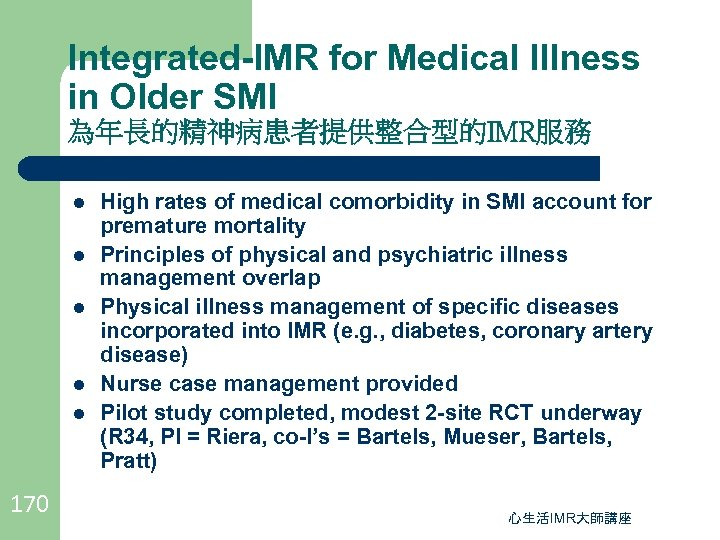 Integrated-IMR for Medical Illness in Older SMI 為年長的精神病患者提供整合型的IMR服務 l l l 170 High rates