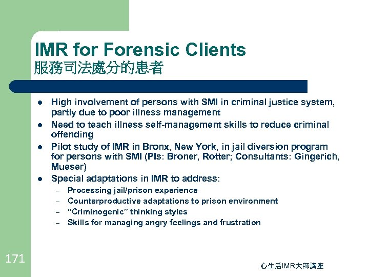 IMR for Forensic Clients 服務司法處分的患者 l l High involvement of persons with SMI in