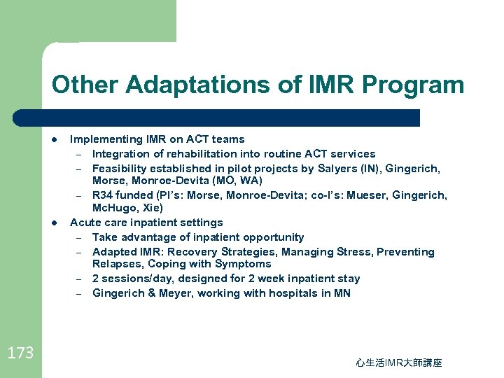Other Adaptations of IMR Program l l 173 Implementing IMR on ACT teams –