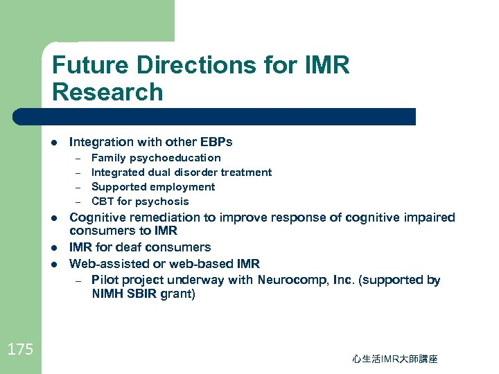 Future Directions for IMR Research l Integration with other EBPs – – l l