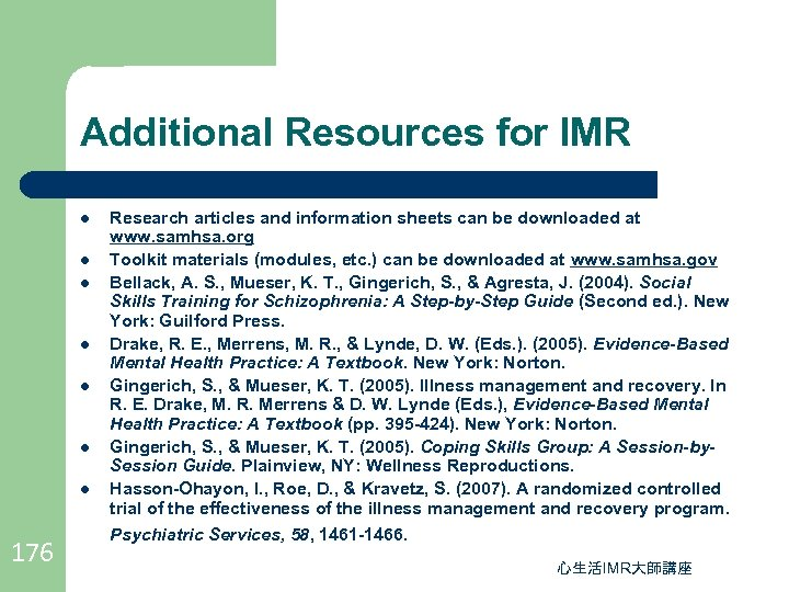 Additional Resources for IMR l l l l 176 Research articles and information sheets
