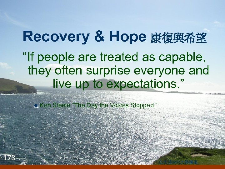 "Recovery & Hope 康復與希望 ""If people are treated as capable, they often surprise everyone"