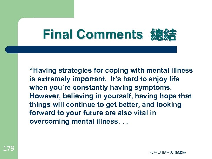 "Final Comments 總結 ""Having strategies for coping with mental illness is extremely important. It's"