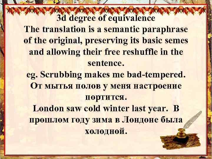 3 d degree of equivalence The translation is a semantic paraphrase of the original,