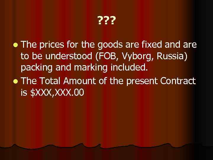 ? ? ? l The prices for the goods are fixed and are to